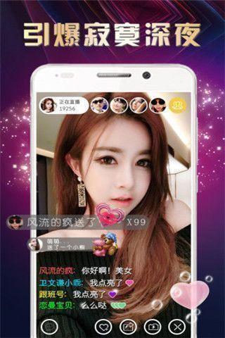 抖奶直播app手机版  v1.0图2