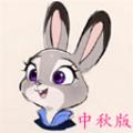 MP4兔影视app
