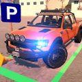 阿拉伯汽车停车挑战手机版