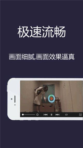 富二代再线视频app手机版  v1.0 图3