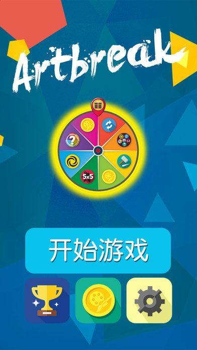 消除岛游戏安卓版(Match Land)  v1.0.3图5