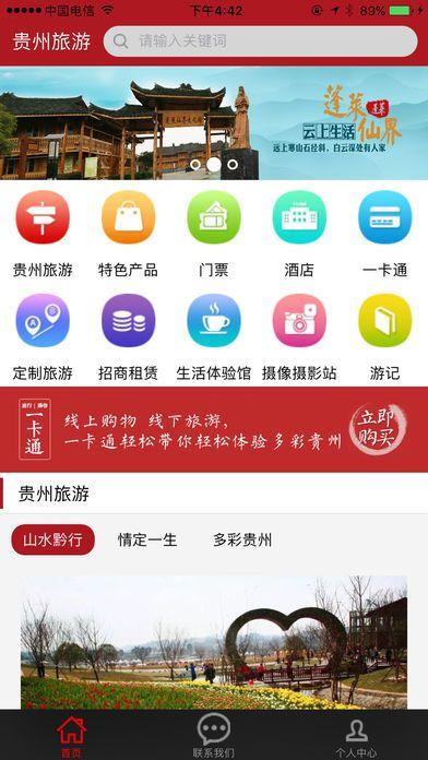 老司机出行app手机版  v1.0图4