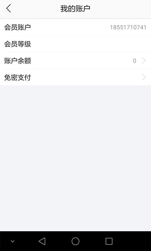 诱诱美鲜app手机版  v1.0.0图5