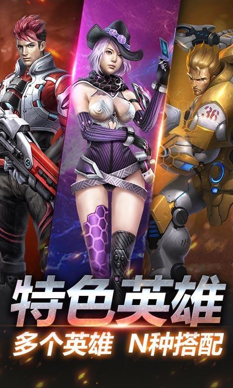 英雄���鹁庞喂俜焦��y版  v0.5.0.000�D3