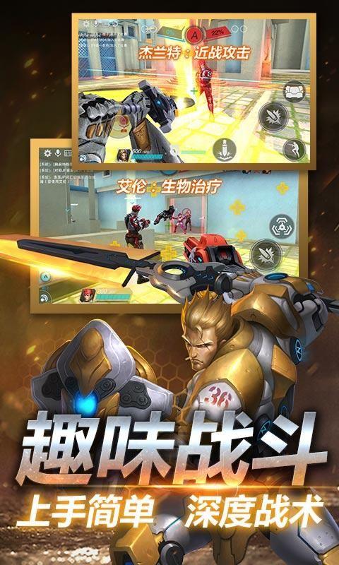 英雄���鹁庞喂俜焦��y版  v0.5.0.000�D4