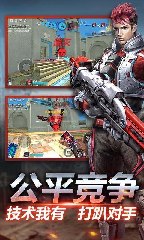 英雄���鹁庞喂俜焦��y版  v0.5.0.000�D2