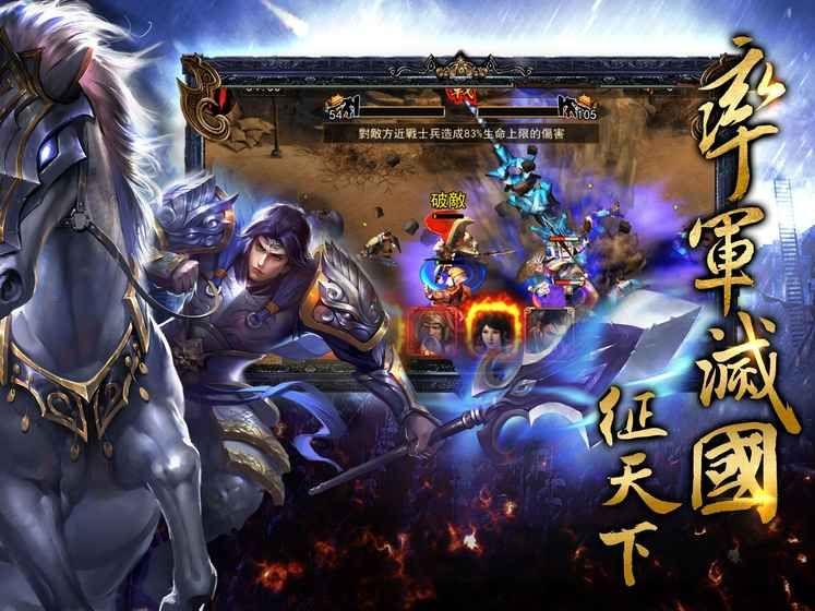 我在三国当皇帝游戏最新手机版  V3.0.2图5