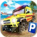 海岸交通工具模拟驾驶游戏