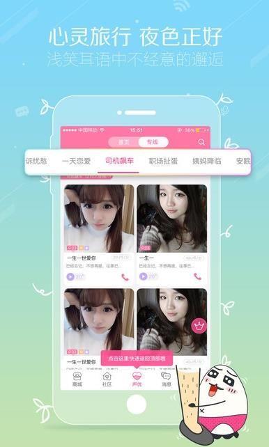 共享���官�Wapp(王思�)  v1.0�D1