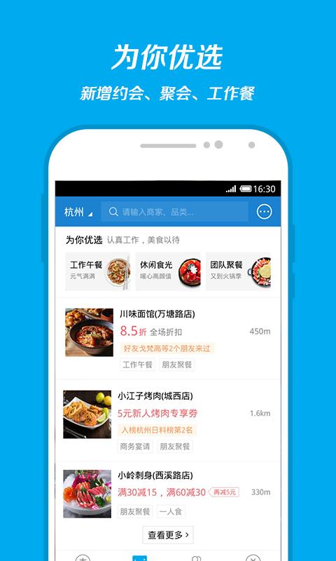 支付宝HK官网app  v10.0.15.051805图4