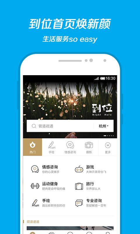 支付宝HK官网app  v10.0.15.051805图3