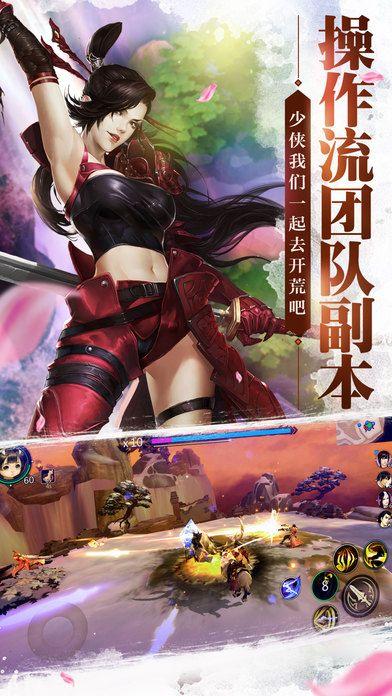 剑侠世界腾讯QQ版  v1.2.3079图4