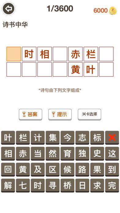 ���中�Aapp手�C版  v1.0�D5