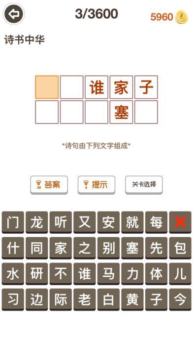 ���中�Aapp手�C版  v1.0�D2