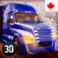 加拿大卡车驾驶模拟器破解版