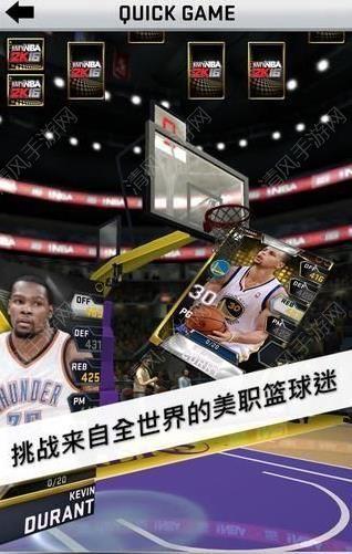 NBA大师IOS官网版  v1.0.0.367图3