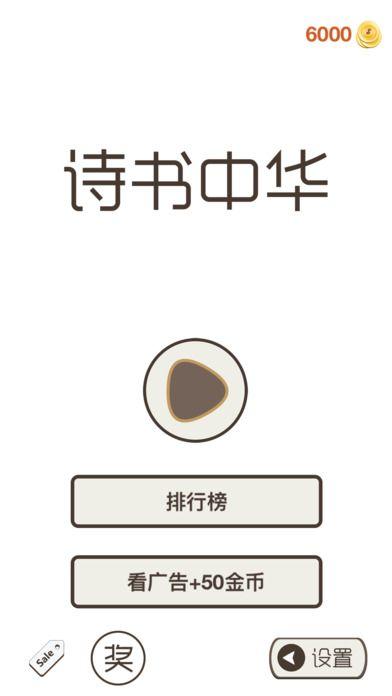 ���中�Aapp手�C版  v1.0�D1