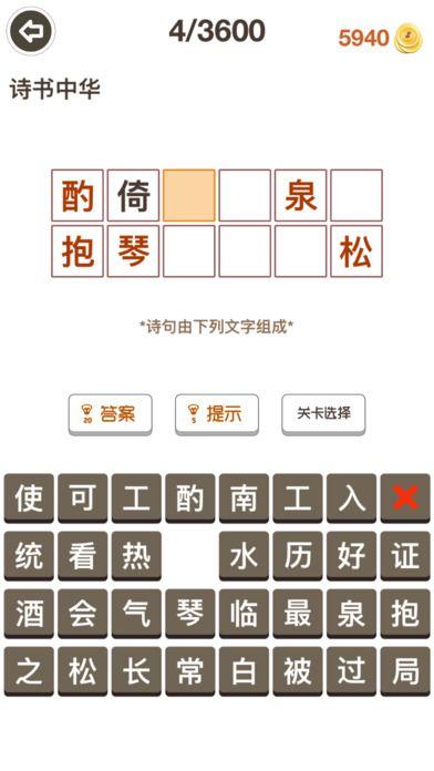 ���中�Aapp手�C版  v1.0�D3