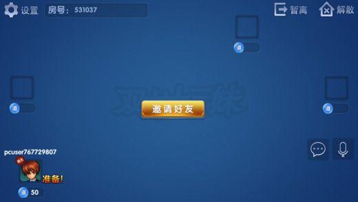 双龙十三妹官网安卓版  v1.0图2