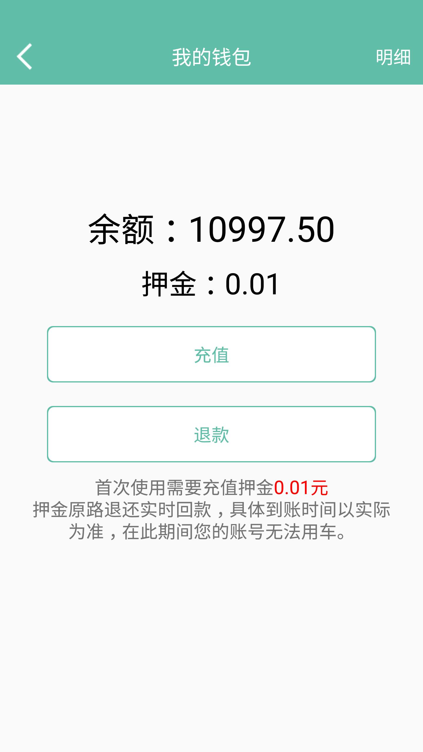 酷游单车app官网  v1.5.6.6图3