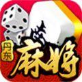 奇乐丹东麻将官网版app