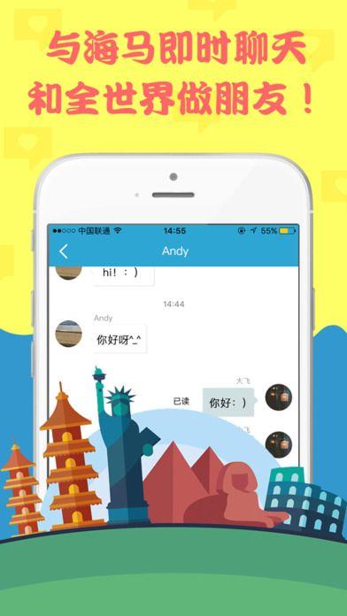 嗨途全球官方app  v1.34图4