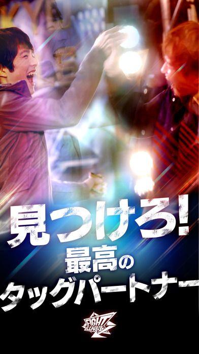 Fight League官网安卓版  v1.4.1图1