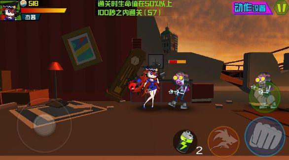 苏打女孩游戏安卓版  v1.0图1