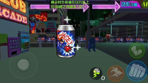 苏打女孩游戏安卓版  v1.0图3