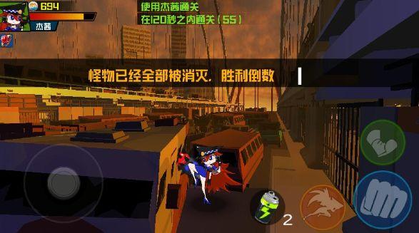 苏打女孩游戏安卓版  v1.0图2