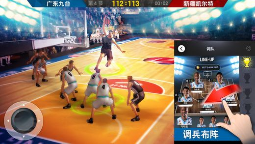 篮球经理人游戏公测版  v1.0.0图1