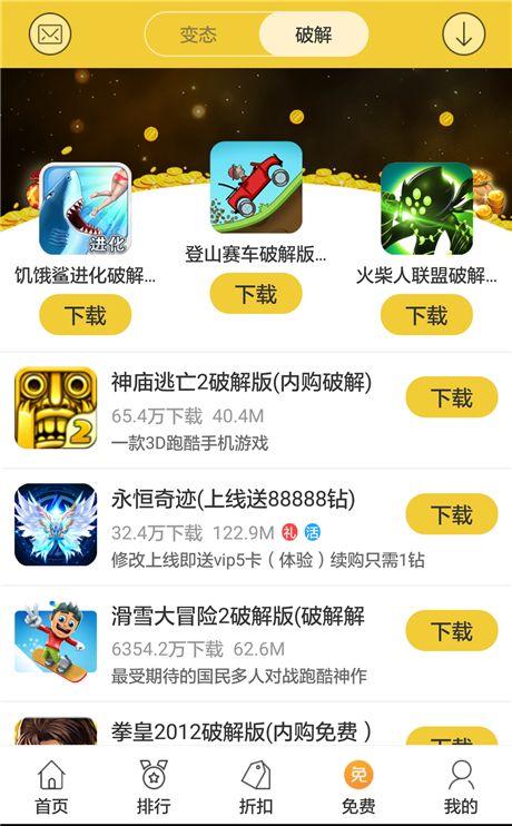 弈玩游戏app下载官网  v2.0.1图5