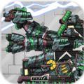高科技战甲巨龙组装手游