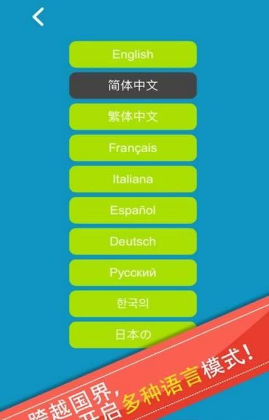 �氮�荷花�~游�虬沧堪�  v1.0�D1