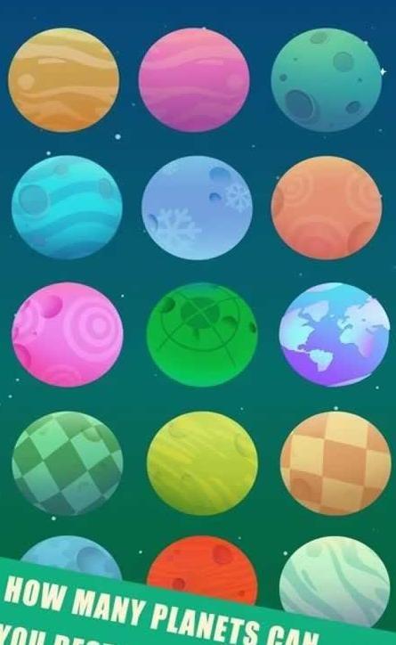 锤穿星球游戏安卓版  v1.0图1