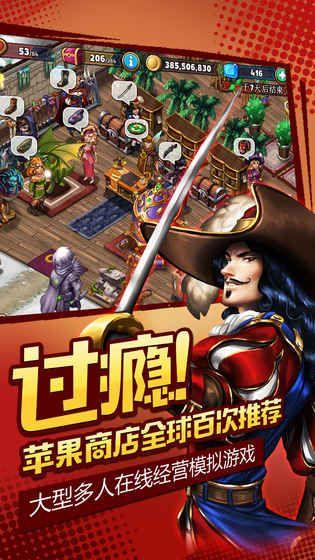 商店英雄手游官方版  v1.2.10009�D4