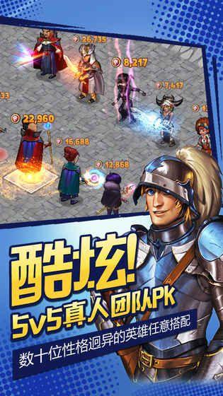 商店英雄手游官方版  v1.2.10009�D5