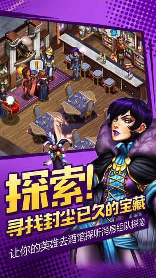 商店英雄手游官方版  v1.2.10009�D2