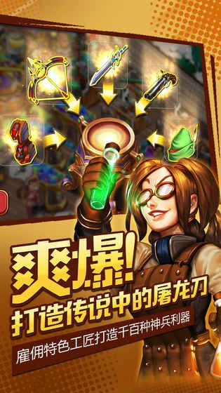 商店英雄手游官方版  v1.2.10009�D3