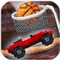 双人像素汽车篮球安卓版