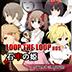 LOOP THE LOOP 7中文版