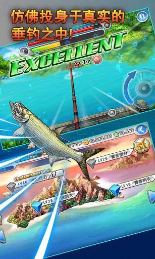 line钓鱼大师游戏安卓版  v1.0.9图4
