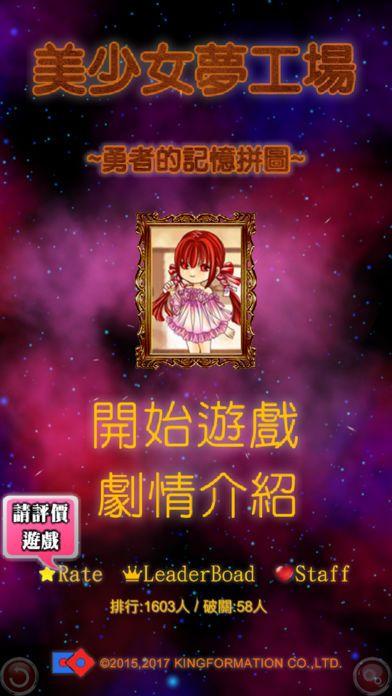 美少女�艄�S游�虬沧堪�  v2.1.7�D3