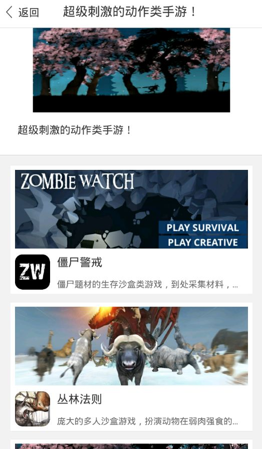 牛果游戏app官网版  v2.0.0.1图1