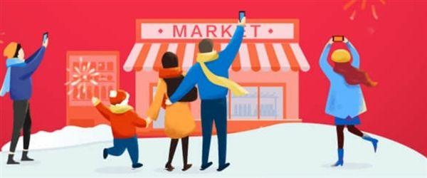 2018超市专享红包怎么领?支付宝专享红包领取教程[多图]图片1