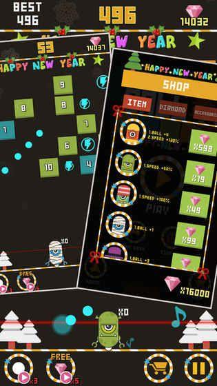 跳跳球游戏安卓版(Bounzy Ballz)  v1.0图4