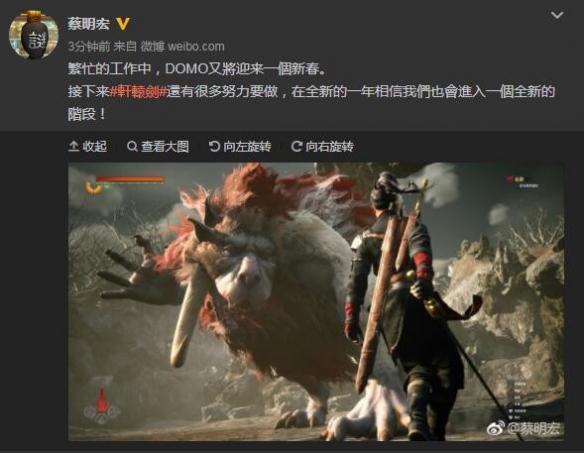 《轩辕剑》疑是新作即将登场[多图]