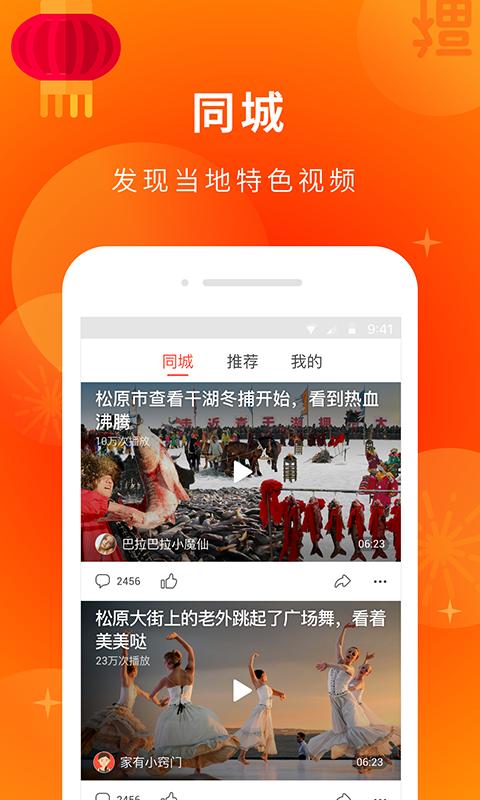天天看视频app官方版  v2.2.0图2