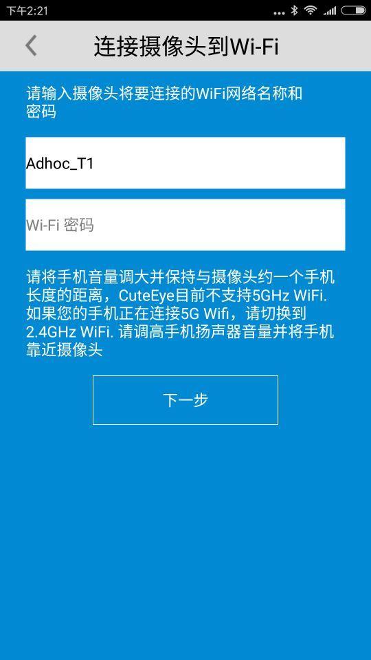 大眼萌app手机版  v1.1.24图3