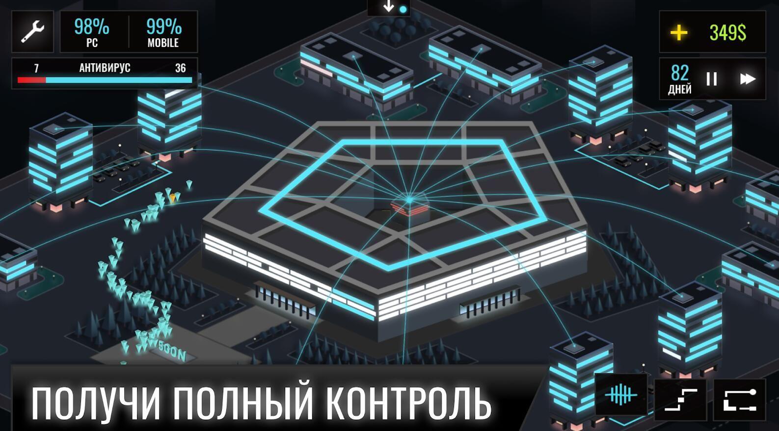 黑客游戏2游戏安卓版  v1.0图3